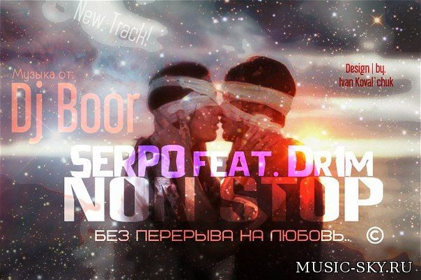 Dj Boor & SERPO feat Dr1m — NON STOP